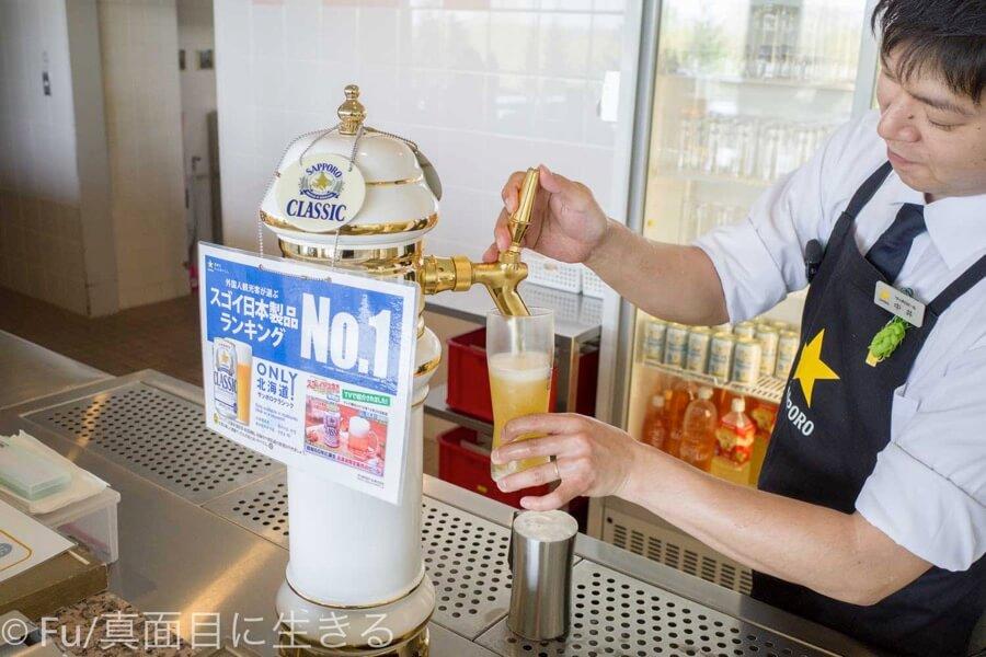 サッポロビール 北海道工場 見学ツアー サッポロクラシックを注いでもらう