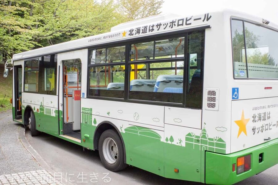 サッポロビール 北海道工場 バスに乗ってスタート地点へ