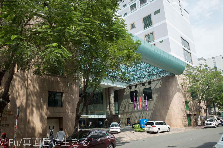 シェラトンサイゴン ホテル&タワーズ ホテル入口