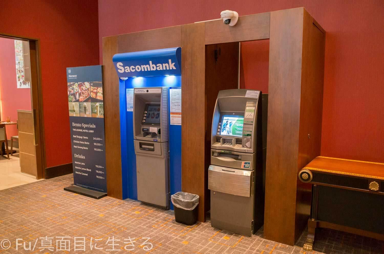 シェラトンサイゴン ホテル&タワーズ ATM