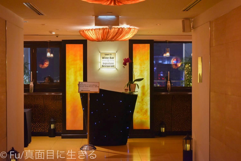 シェラトンサイゴン ホテル&タワーズ 23階