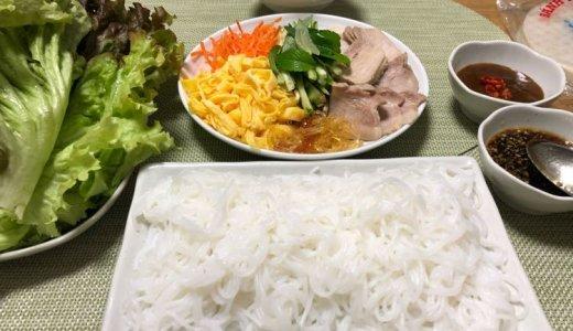 ベジタリアンデーだけど肉を食べたり、寄稿記事が無事に掲載された1日【Fu/真面目な日常】