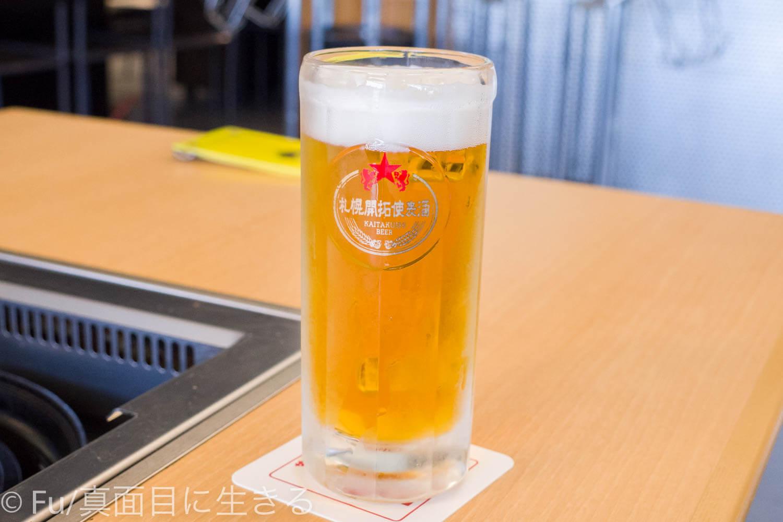 サッポロビール庭園「ヴァルハラ」北海道工場店 開拓使ビール