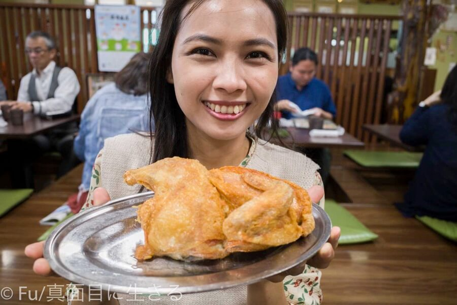 若鶏時代なると 小樽本店 半身揚げと妻