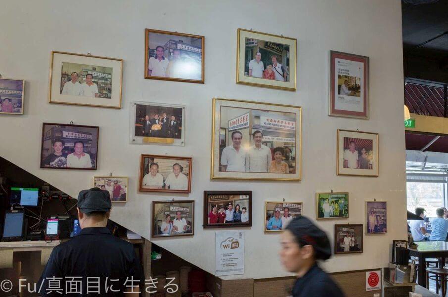 黄亜細肉骨茶餐室 有名人の写真