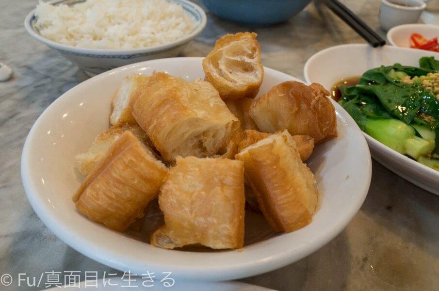 黄亜細肉骨茶餐室 揚げパン