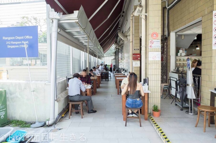 黄亜細肉骨茶餐室 外の席