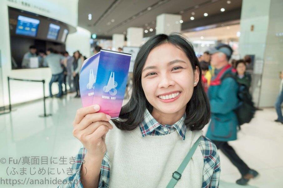 Lotte world tower チケットを購入