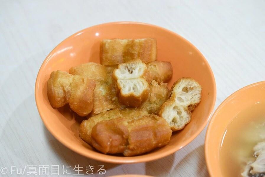 亜華肉骨茶 揚げパン