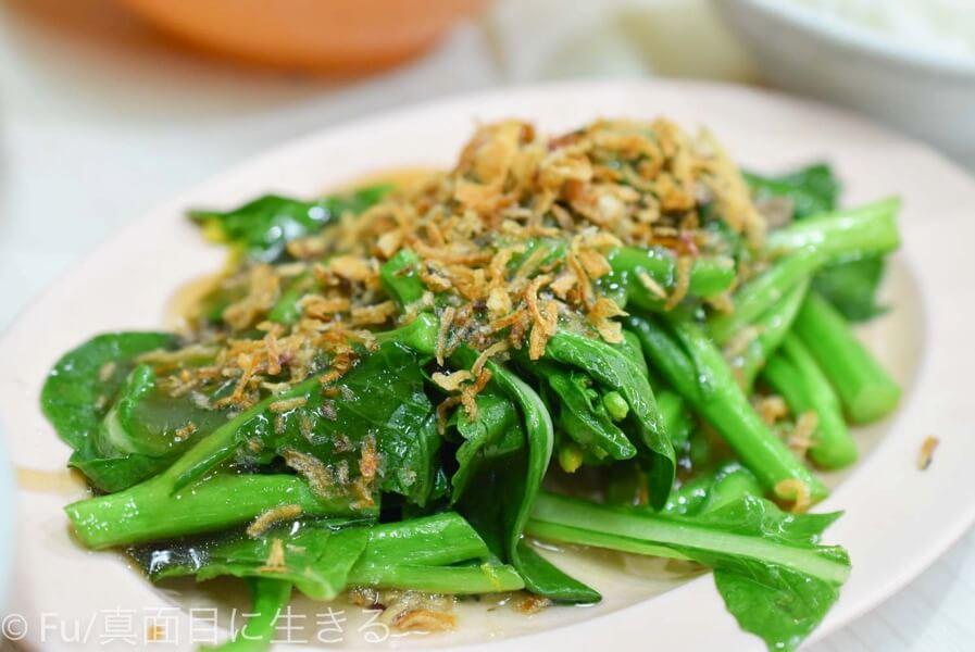 亜華肉骨茶 野菜