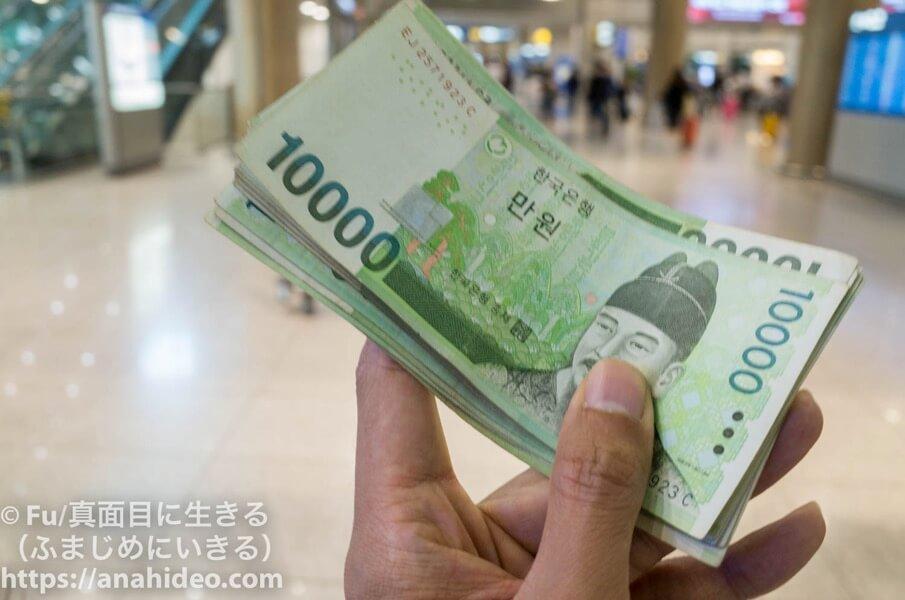 韓国のお札