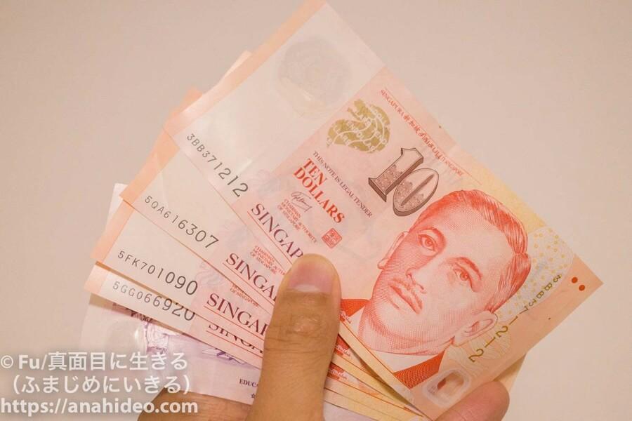 シンガポールの紙幣