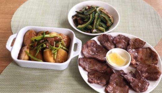 今度のベトナム旅行では牛タンを食べてみようと誓ったり、『彼方のアストラ』が始まった1日【Fu/真面目な日常】