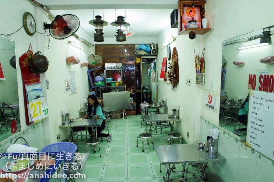 Vietnam english ローカルなお店