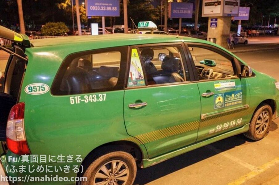 Vietnam english タクシー