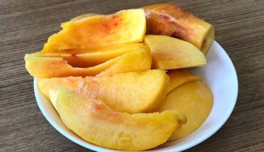 黄金桃が美味しかったり、洗濯機の汚れがヤバい1日【Fu/真面目な日常】