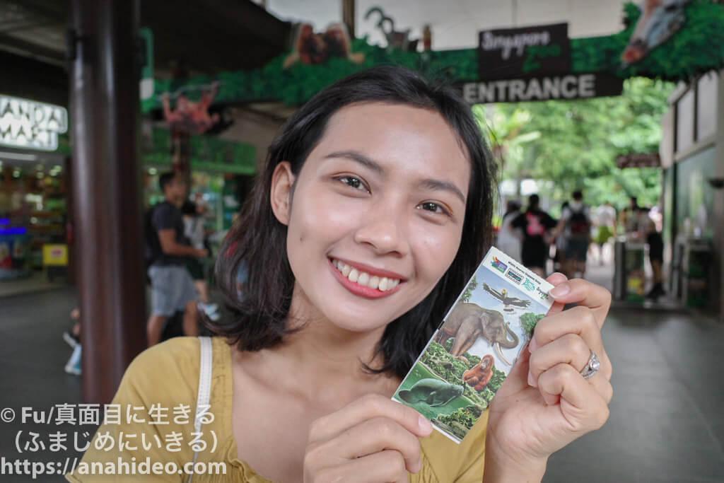 シンガポール動物園 チケット