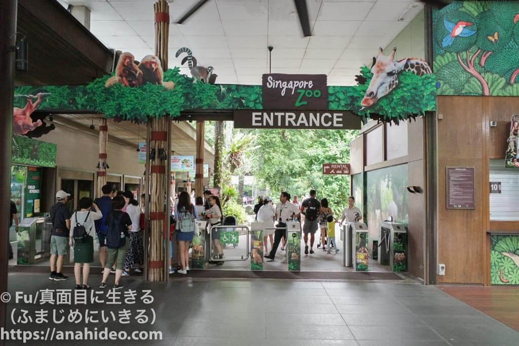 シンガポール動物園のゲート