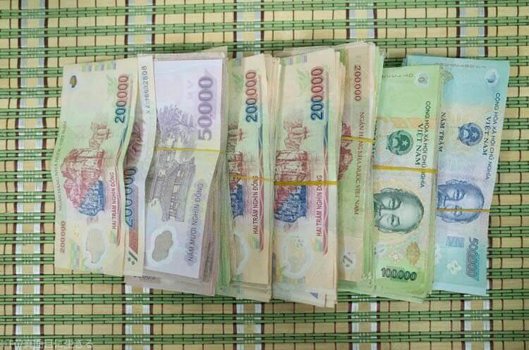 ベトナムの紙幣