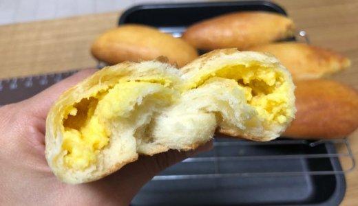妻の作るクリームパンが激旨だったり、ベトナム人の遅刻はいつものことな1日【Fu/真面目な日常】