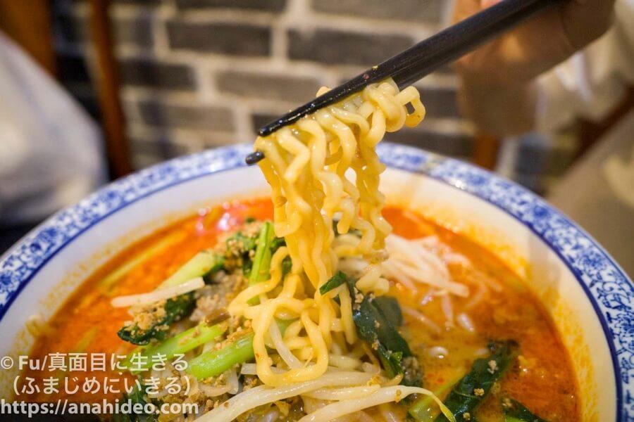 阿佐ヶ谷 青松 極太の縮れ麺