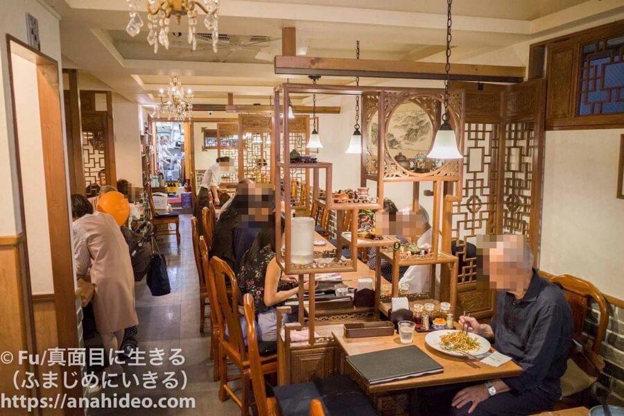 阿佐ヶ谷 青松 店内