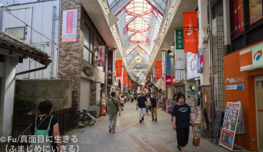 台風の被害を確認してきたり、阿佐ヶ谷の飲食店開拓が楽しみな1日【Fu/真面目な日常】