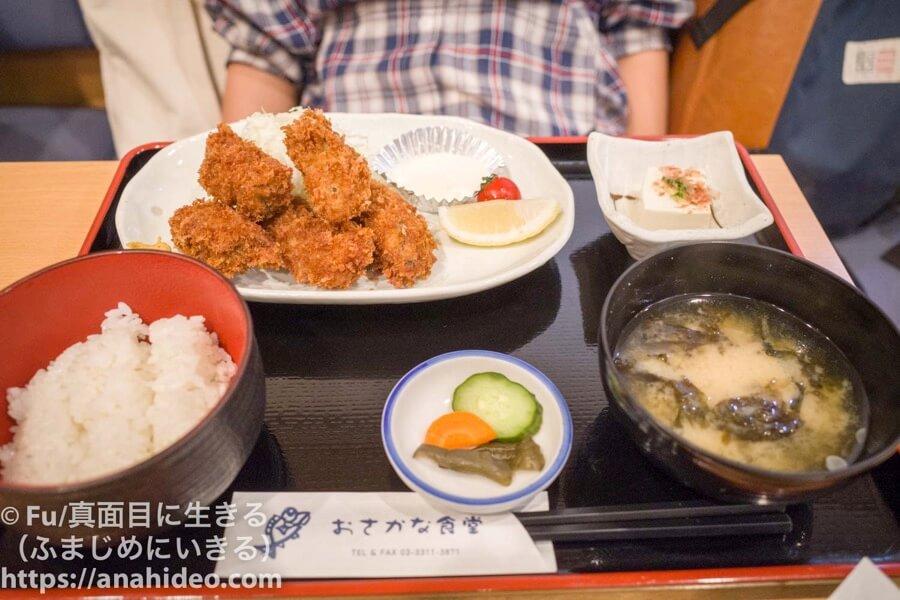 阿佐ヶ谷 おさかな食堂の「カキフライ定食」