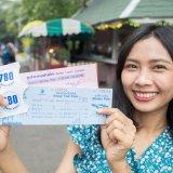 バンコク サファリワールドの格安チケット予約方法