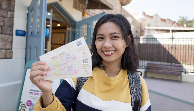 エバーランド【格安チケット】予約方法・割引クーポン・入場料金の比較まとめ