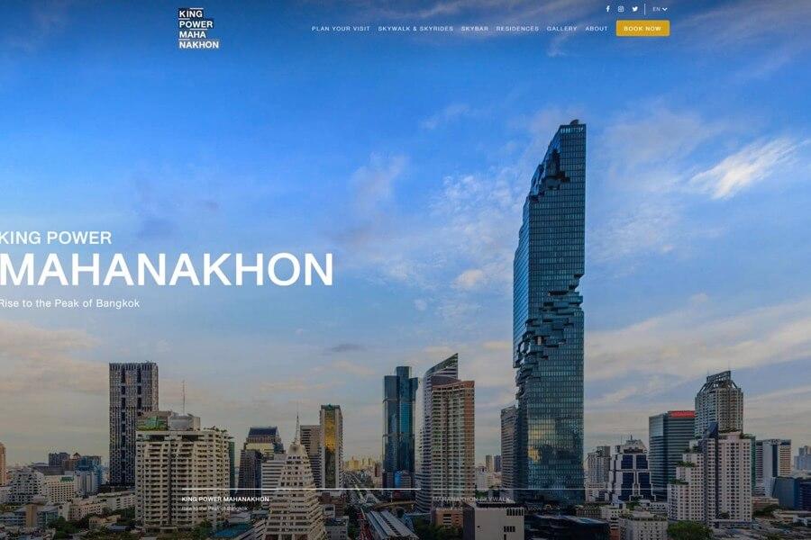 マハナコン・スカイウォーク 格安チケット 公式サイト