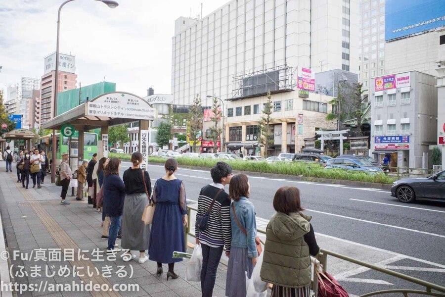 東京マリオットホテル 無理のシャトルバス