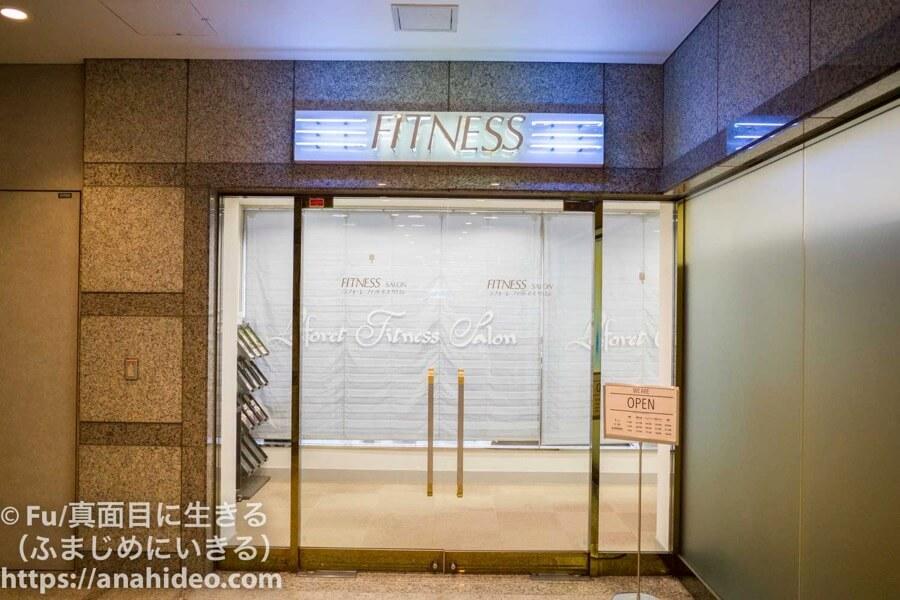 東京マリオットホテル フィットネスジム