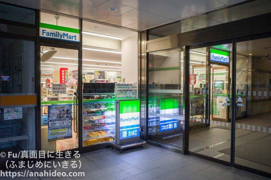 東京マリオットホテル ファミリーマート