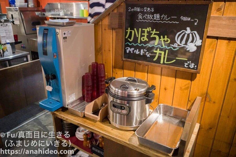 山本のハンバーグ 阿佐ヶ谷食堂 カレーコーナー