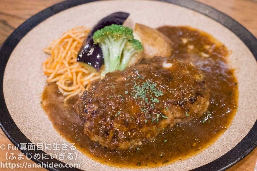 山本のハンバーグ 阿佐ヶ谷食堂 アボカドチーズハンバーグ