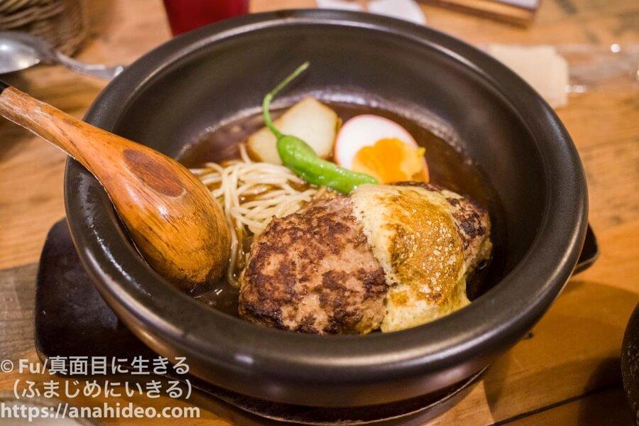 Yamamotono hamburg asagaya 20