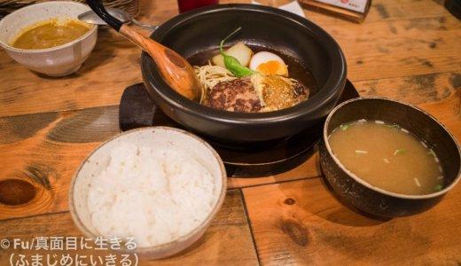 【食レポ】山本のハンバーグ 阿佐ヶ谷食堂 パールセンター商店街にある行列必至の人気店