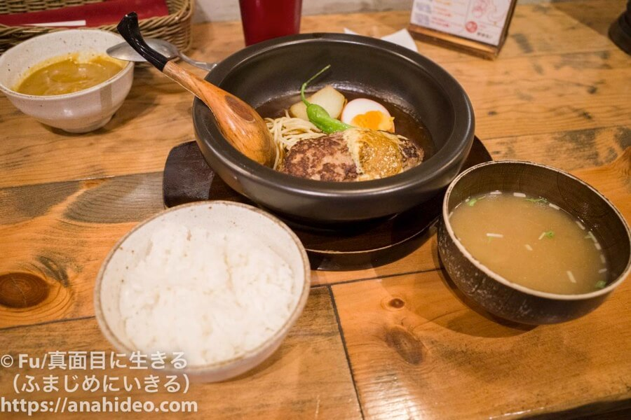 山本のハンバーグ 阿佐ヶ谷食堂 食べ物が全部そろった