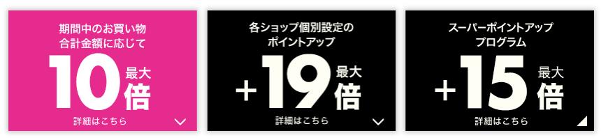 スクリーンショット 2019 11 27 10 19 50