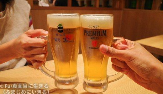 ダイニングテーブルを買ったり、阿佐ヶ谷で居酒屋を開拓する1日【Fu/真面目な日常】