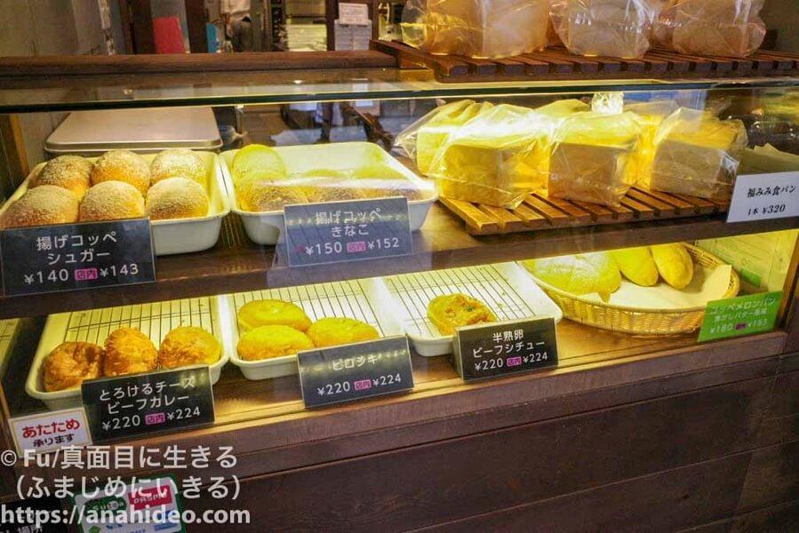 パンの田島 阿佐ヶ谷店 揚げパンの誘惑
