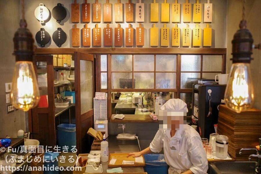 パンの田島 阿佐ヶ谷店 1階のカウンター