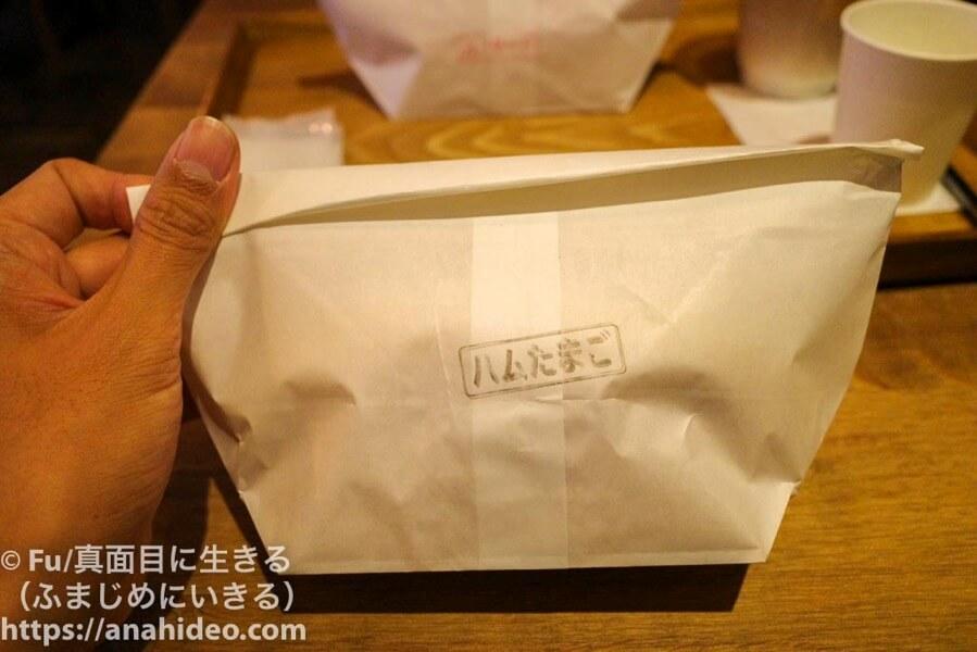 パンの田島 阿佐ヶ谷店 コッペパンは袋入り