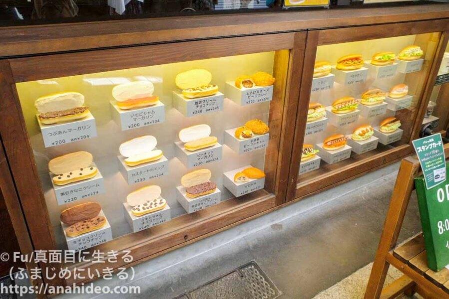パンの田島 阿佐ヶ谷店 パンがずらりと並ぶ店外ディスプレイ