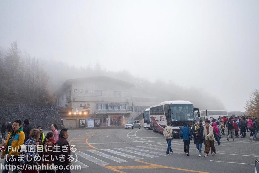 トラベックスツアーズ バス旅行 本格的に霧が出てきた
