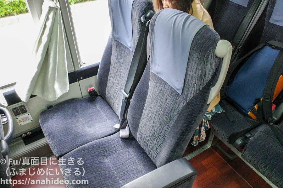 トラベックスツアーズ バス旅行の車内