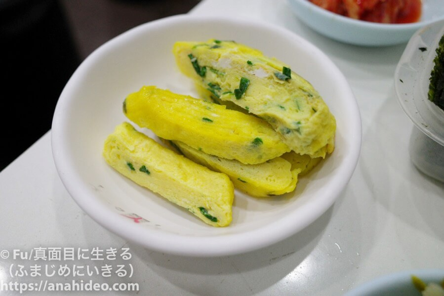 イェジ粉食(イェジプンシッ) 卵焼き