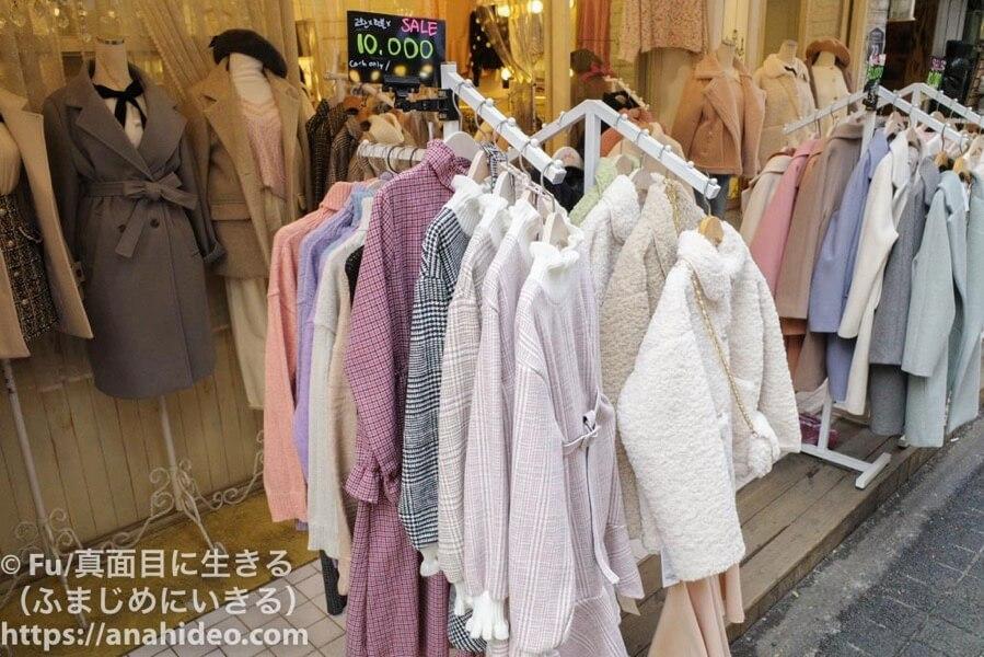 梨大 服の値段10,000ウォン