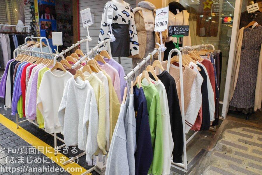 梨大周辺の服の値段